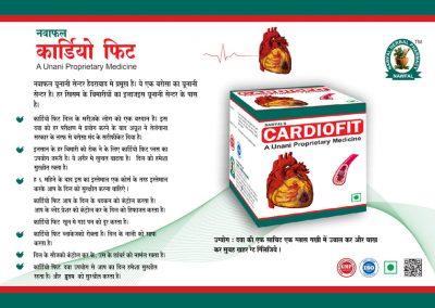 cardio fit capsules
